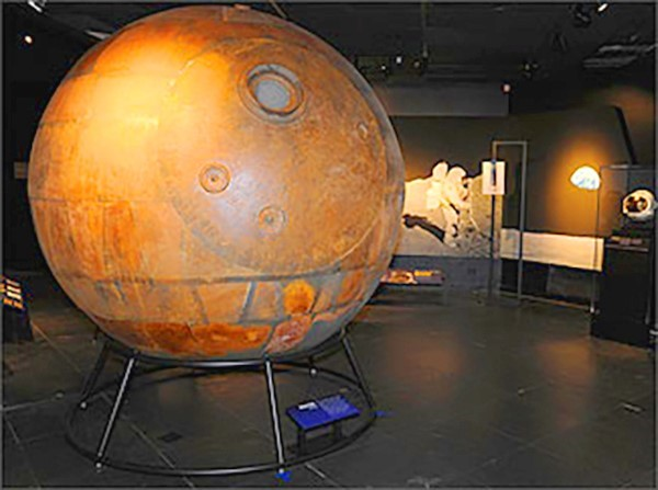 American Museum of Natural History, Vostok Space Capsule